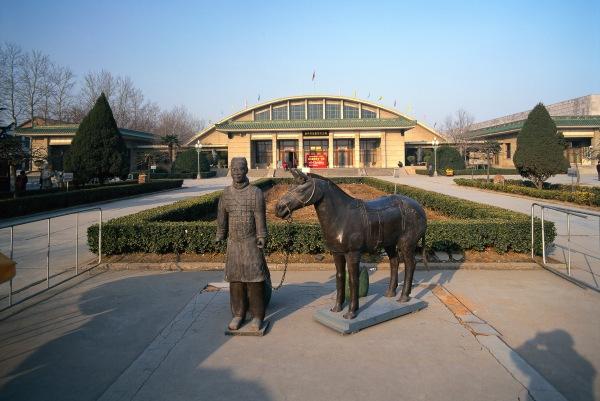 Terra Cotta Warrior Museum