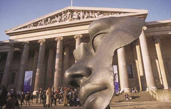 London Museum