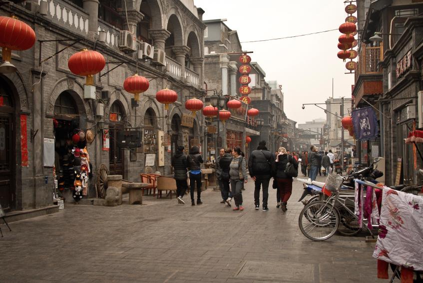 A Beijing hutong. Credit: iStock.com