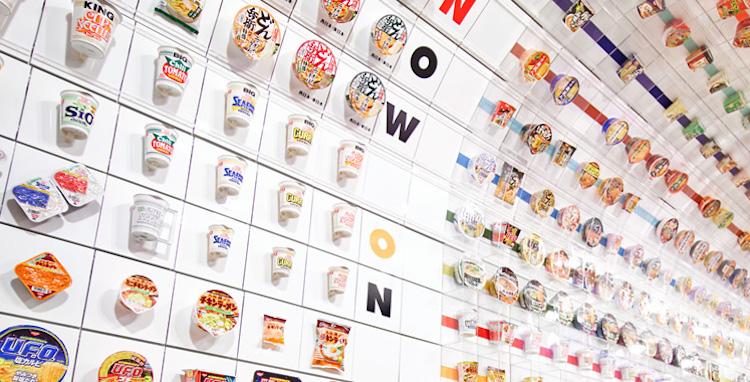 The Instant Noodles Tunnel at the Momofuku Ando Instant Ramen Museum. Credit: instantramen-museum.jp/en/