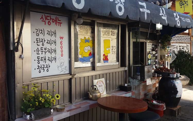 A cafe in Bukchok Hanok Village. Photo: Brett Atkinson