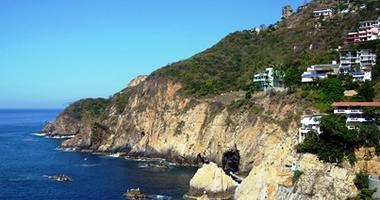 Beautiful cliffs of Acapulco