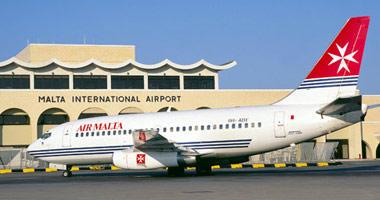Air Malta aircraft