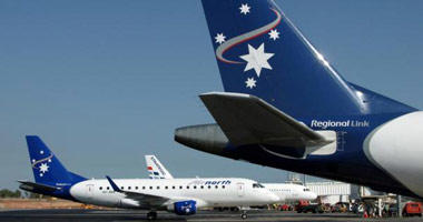 Southern cross tail design