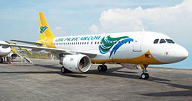 Cebu Pacific aircraft