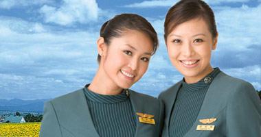 Eva Air flight crew