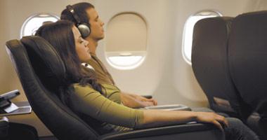 Reclining seats in Business Class