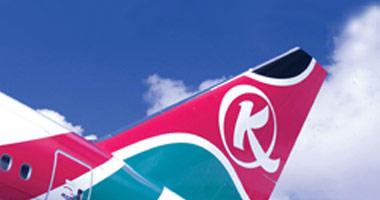 Kenya Airways livery