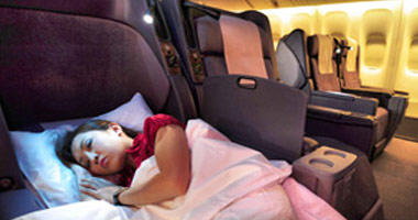 Business class beds