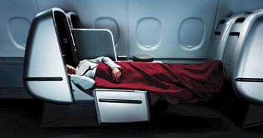 Qantas Business Class Skybed