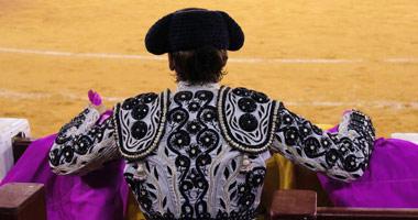 Spanish Matador