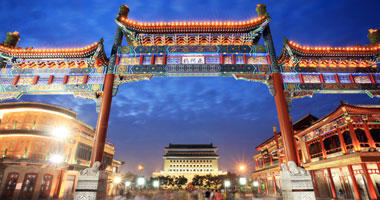 Qianmen Street, Zhengyangmen