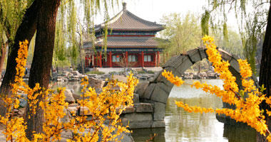 Forbidden City, The Imperial Palace