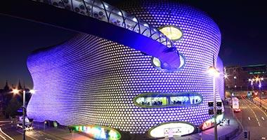Selfridges Building