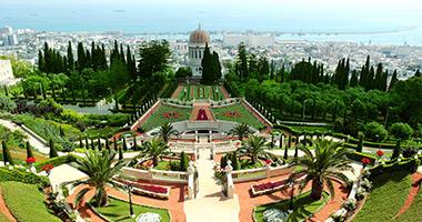 The Hanging Gardens of Haifa