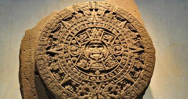 24 Ton Aztec Calendar Stone