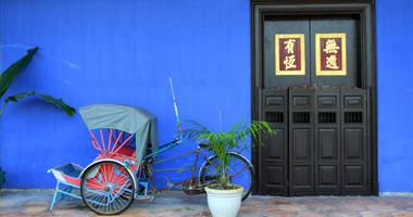 Cheong Fatt Tze 'Blue' Mansion