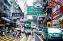 City Streets, Hong Kong