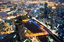 Aerial view of Melbourne