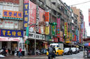 Taipei streets | by Flight Centre's Talia Schutte