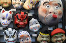 Noh Masks, Asakusa | by Flight Centre's Tiffany Apatu